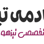 logo-aslii-new